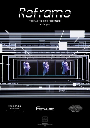 Perfume、周年イヤー最終章「Perfume 15th&20th anniv with you all」始動  第1弾は映画『Reframe THEATER EXPERIENCE with you』を公開
