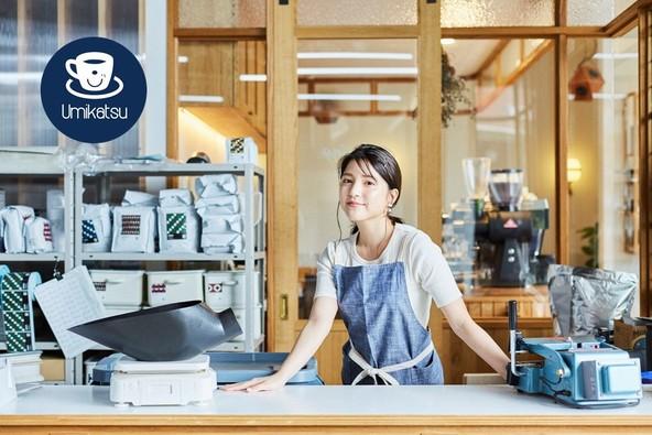 海の日に川島海荷が自らプロデュースした商品販売開始&サイト開設! (1)