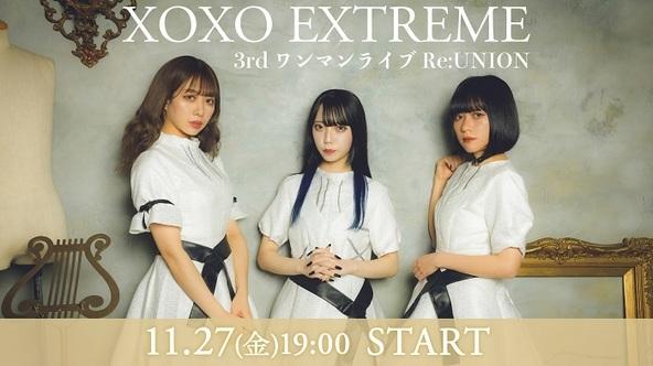 XOXO EXTREME