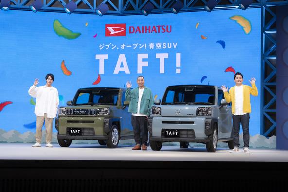 <イベントレポート>千鳥さん、中川大志さんが「旅」や「星空」のバーチャル背景で「やりたいこと、チャレンジしたいこと」を語る。この夏限定!新様式応援プログラム『千鳥・中川大志の!TAFT! TV』 (1)