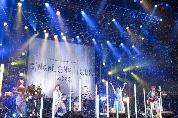 緑黄色社会『SINGALONG tour 2020 -夏を生きる-』 (c)Photo by 安藤みゆ
