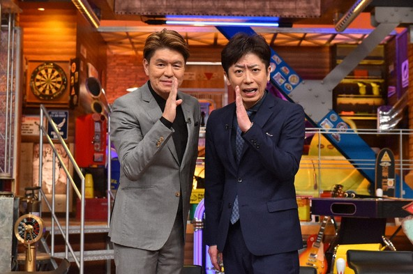 『ウチのガヤがすみません!』【MC】ヒロミ、後藤輝基(フットボールアワー)  (c) NTV