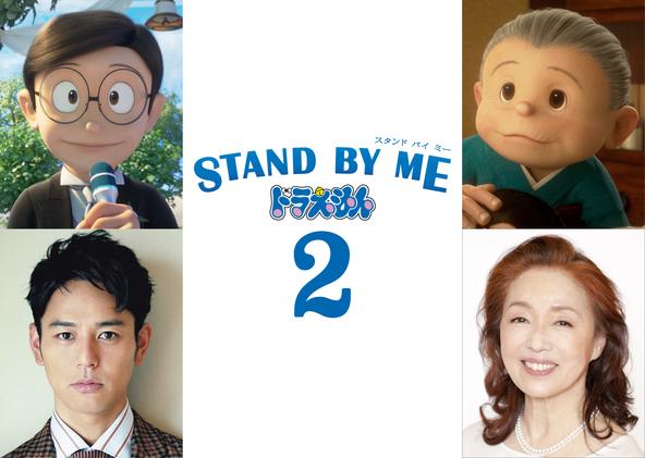 映画『STAND BY ME ドラえもん 2』妻夫木聡、宮本信子 (c)Fujiko Pro/2020 STAND BY ME Doraemon 2 Film Partners
