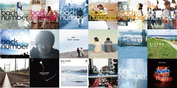 back numbe、「高嶺の花子さん」「クリスマスソング」などデビュー以来のMVフルバージョン19曲を一挙公開