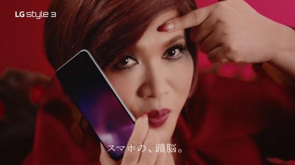 高性能CPU搭載で「ぶっちぎり~」なスマートフォン「LG style3」IKKOさん出演のWebCMを本日より公開! (1)