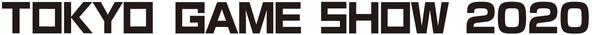 『東京ゲームショウ2020 オンライン』ロゴ