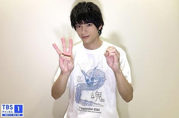 「みんなで祝おう!山田裕貴30歳の誕生日!!」