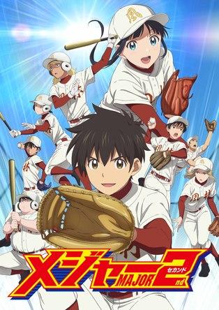 アニメ「メジャーセカンド」第2シリーズ 新エンディングテーマは雨のパレード「IDENTITY」に決定! (1)  (C)満田拓也・小学館/NHK・NEP・ShoPro