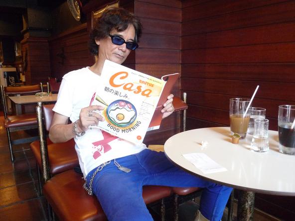 「わくわくする恋は朝始まる!!」54歳童貞・山口明の連載25
