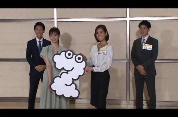 「人生が変わる1分間の深イイ話」日テレ新人アナ (c)NTV