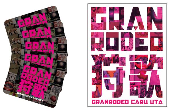 GRANRODEO、歌詞で遊ぶ新感覚カードゲーム「狩歌」とコラボした『GRANRODEO狩歌』の発売が決定!