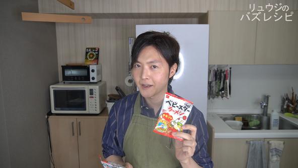 「ベビースターの日」直前!料理研究家リュウジさん考案のベビースターアレンジレシピに人気YouTuberカジサックが挑戦! (1)