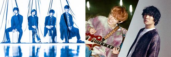Official髭男dism、菅田将暉×石崎ひゅーい、King & Prince、乃木坂46ら登場 『CDTVライブ!ライブ!』