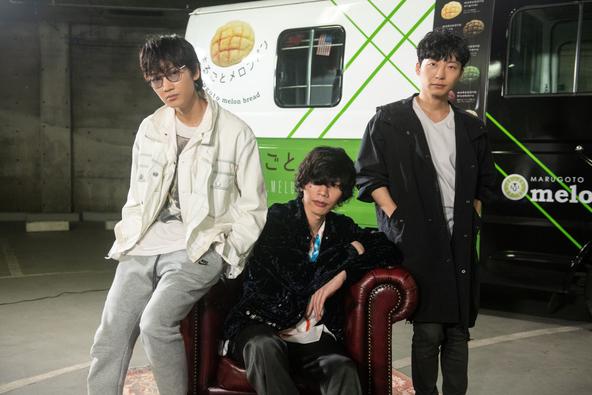 金曜ドラマ『MIU404』左から、綾野剛、米津玄師、星野源 (c)TBS