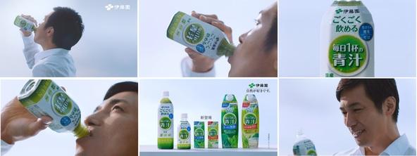 「ごくごく飲める 毎日1杯の青汁」新作TV-CM 『ごくごくいける!』篇 8月17日(月)より放映開始