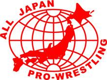 全日本プロレスは8月に『2020 SUMMER ACTION SERIES 2』の3試合を開催する