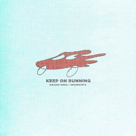 菅田将暉×OKAMOTO'S「Keep On Running」