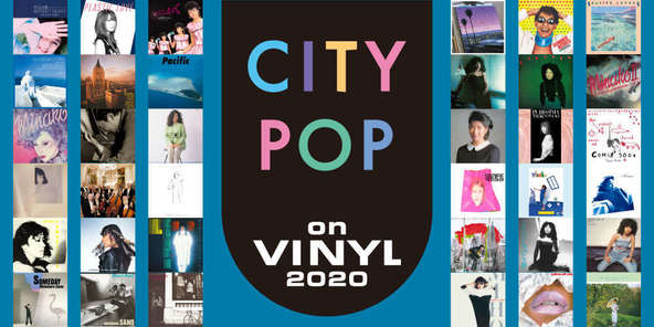 CITY POP on VINYL