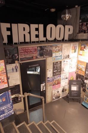 「ハコつなぎ」vol.6 寺田町Fireloop(大阪)