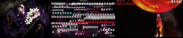 【ニコニコネット超会議2020夏・イベントレポート】 \「ニコニコネット超会議2020夏」開幕!!/  オープニングライブは「EGOIST」圧倒的パフォーマンスの16曲を披露 (1)