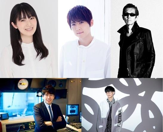 上段左から石川由依、梶裕貴、Johnny(横浜銀蝿40th)、下段左から、サッシャ、オーイシマサヨシ