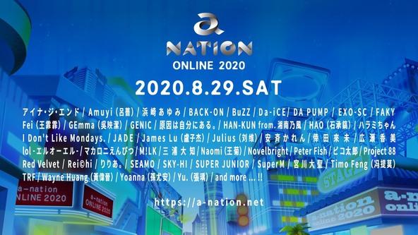 a-nation online 2020