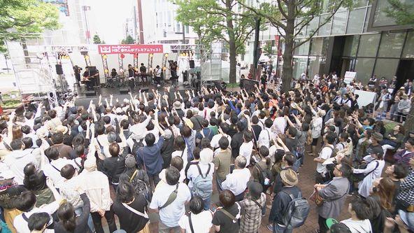 『音ドキッ!』今日ドキッ!SUMMER LIVE(1) (c)HBC