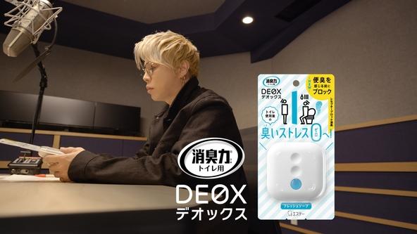 【エステー】テレビなのにラジオなCM『消臭力 DEOX トイレ用』新CM『西川さんの意見』編 (1)