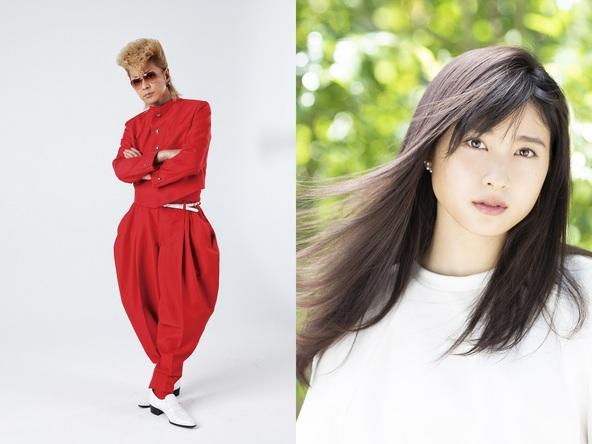 土屋太鳳作詞、綾小路 翔作曲の新曲「Shine!」 SMA所属アーティストたちがジャンルを越えて集結した映像を先行初公開