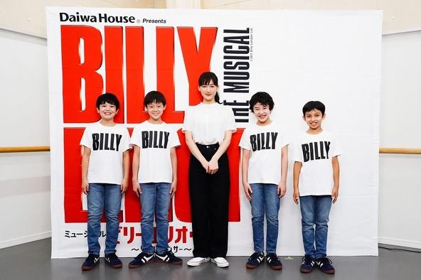 綾瀬はるかと挑戦者たち 『ビリー・エリオット』躍動する4人の少年と激動の舞台裏 (C)ホリプロ
