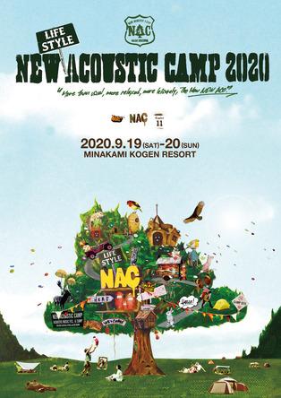 New (Lifestyle) Acoustic Camp 2020 〜いつもより、ゆったり、のんびりの、あたらしいニューアコ。〜