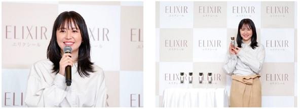 長澤まさみさんがエリクシール新ミューズに就任! 8月21日(金)に発売・新美容液「デザインタイム美容液」の新CMを初公開 エリクシール新ミューズ発表会を開催 (1)