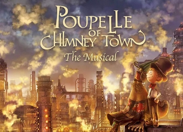 『Poupelle of Chimney Town the Musical』