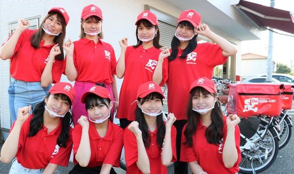 HKT48が出前館・福岡エリアの公式アンバサダーに就任! (1)