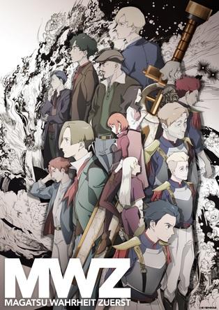 『禍つヴァールハイト』TVアニメが2020年10月より放送開始!主要キャラクターが描かれた新ビジュアルを公開 (1)  (C)禍つ製作委員会