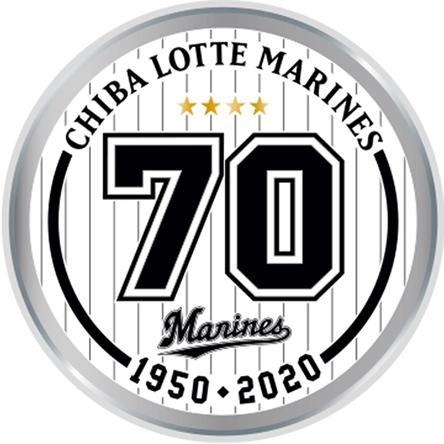 千葉ロッテマリーンズは今年、球団設立70周年を迎えた