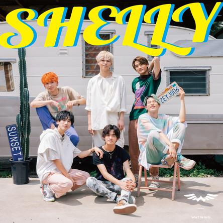 【WATWING】4th Digital Single『SHELLY』リリース! (1)