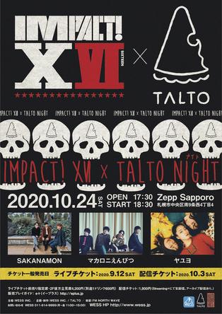 IMPACT! XVI × TALTOナイト