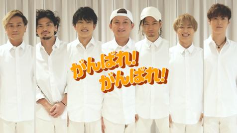 都倉俊一発起・DA PUMP振り付け&ISSAボーカル参加の「がんばれ!がんばれ!」約300人の合唱のスペシャルミュージックビデオを公開 (1)
