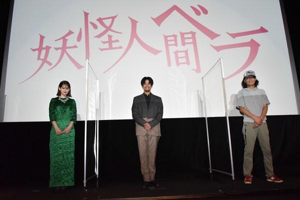 左から、emma、森崎ウィン、英勉監督