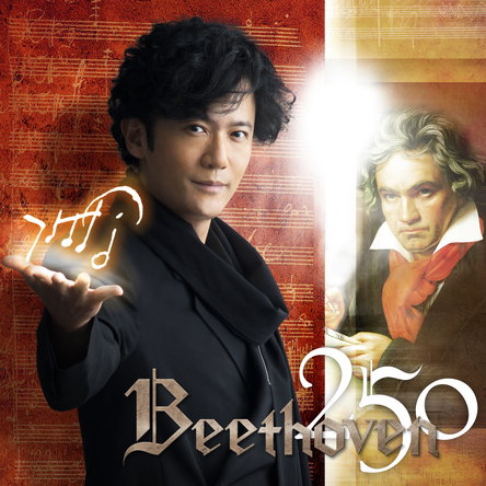 NHK『ベートーベン250』プロジェクト アンバサダーを務める稲垣吾郎 (c)NHK