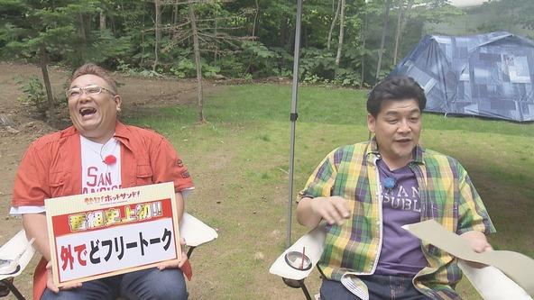 『熱烈!ホットサンド!』俺たちの牛乳チャレンジ(1) (c)STV