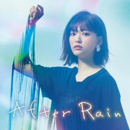 三阪咲 EP『After Rain』