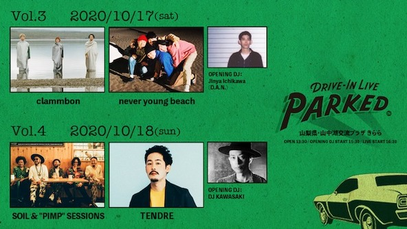 "『DRIVE IN LIVE ""PARKED""』Vol.3、Vol.4"