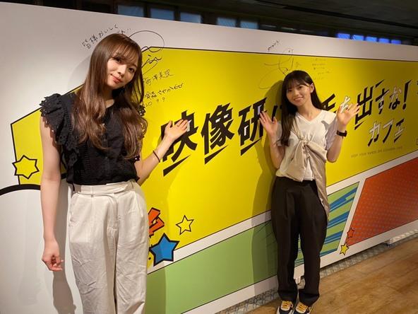 左から、梅澤美波、齋藤飛鳥