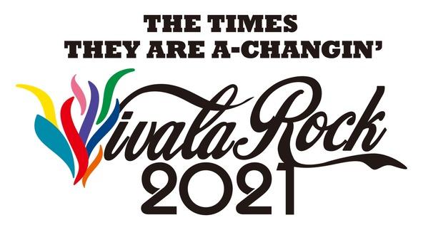 『VIVA LA ROCK 2021』