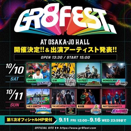 『GR8 FEST.AT OSAKA-JO HALL』