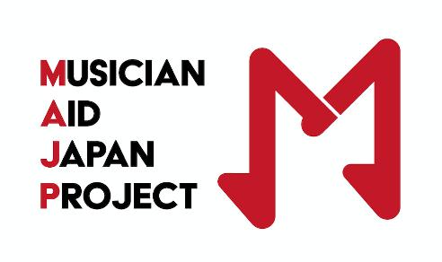 EXILE ATSUSHIとAIが発起人のミュージシャン支援プロジェクト『Musician Aid Japan Project』、9/17に初のオンラインライブ開催決定! (1)