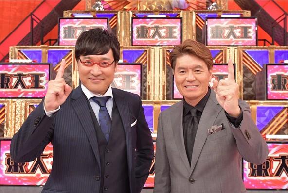 『東大王』SP<MC>ヒロミ、山里亮太(南海キャンディーズ) (c)TBS