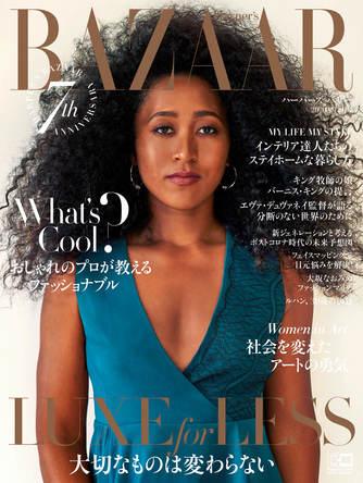 大坂なおみが女性ファッション誌の表紙に初登場!日本版創刊7周年の『ハーパーズ バザー』 11月号、9月19日に発売 (1)